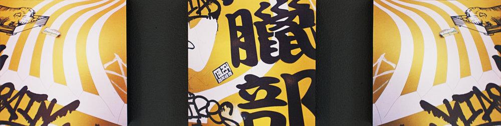 Chinatown Flow