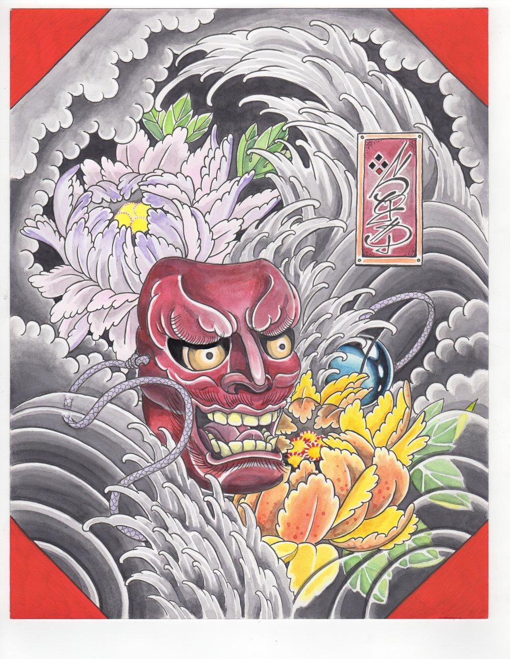 Ryujin Mask