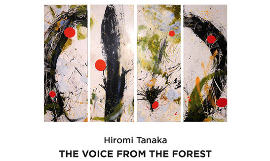 The Voice From the Forest - March 13 – April 25, 2015