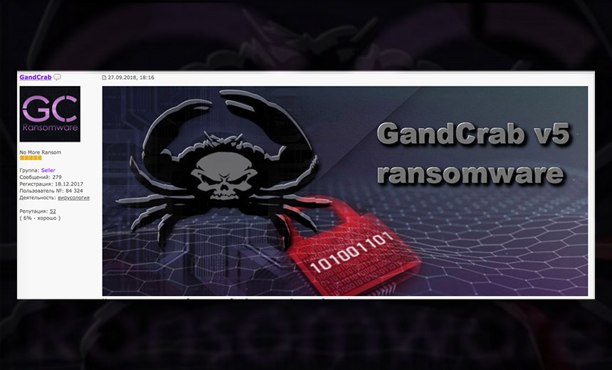 GandCrab Ransomware: Cat-and-Mouse Game Continues - Databreachresponse discusses the evolution of gandcrab ransomware, with quotes from Coveware