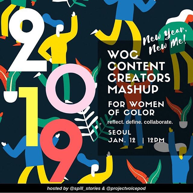 HOSTING MY FIRST RETREAT WITH @hausoftiffany of @spill_stories as @projectvoicepod! Mark your calendars! On January 12th, 2019, we present to you the WOMEN OF COLOR CONTENT CREATOR MASHUP! 🎊🎊🎊 . (Event info in link bio!) . 📱 We live in a world that is rich in content but poor in value. Our social media feeds are fuller than ever, but ironically can leave us feeling emptier and more isolated. This void is exacerbated by a continued lack of representation of minority voices. Mainstream media still leans towards Western-centric narratives and ideals, which fail to resonate universally. . 🌊 But, the tides are changing. 2018 was a watershed year that showed how people of color can dominate the highest levels of entertainment. Alongside these successes is the emergence of a new generation of content creators who want to tell different stories that push for more representation across cultures. . ‼️ WOC Content Creators Mashup brings together women in Seoul who want to change the world through their work. Whether you are an emerging writer, photographer, videographer, podcaster, designer, or mixed media artist, this event will provide you opportunities to: . ✔️ Meet other like-minded WOC content creators ✔️ Reflect on your journey and set goals ✔️ Explore different multimedia forms of content to get inspired ✔️ Workshop creative collaborative projects with other content creators . 📍 Join us at a penthouse in Hongdae. Location to be shared with attendees who have RSVP-ed and paid. . 💰 Event cost: 35,000 KRW (Pay transfer info on the link bio) . 🥘: food and drinks will be provided. . 👯‍♀️This event is co-hosted by Spill Stories and Project Voice. . ◽️ Spill Stories (@spill_stories on IG) is a safe space for womxn of color to share unfiltered, personal stories. . ◽️ Project Voice (@projectvoicepod on IG) is a podcast spearheaded by womxn and non-binary folx of the Asian diaspora.
