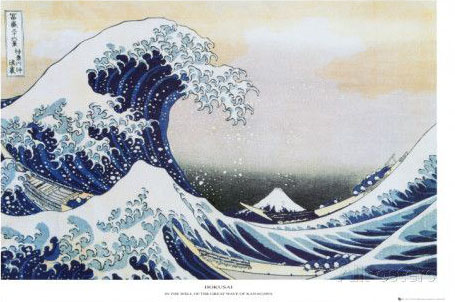 the great wave at kanagawa.jpg