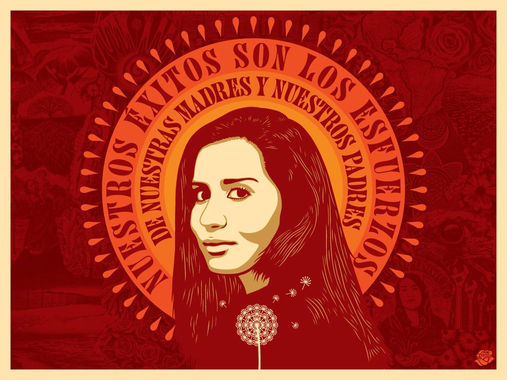 NUESTROS ÉXITOS SON LOS ESFUERZOS DE NUESTRAS MADRES Y NUESTROS PADRES, HECHO CON GANAS, 2015.