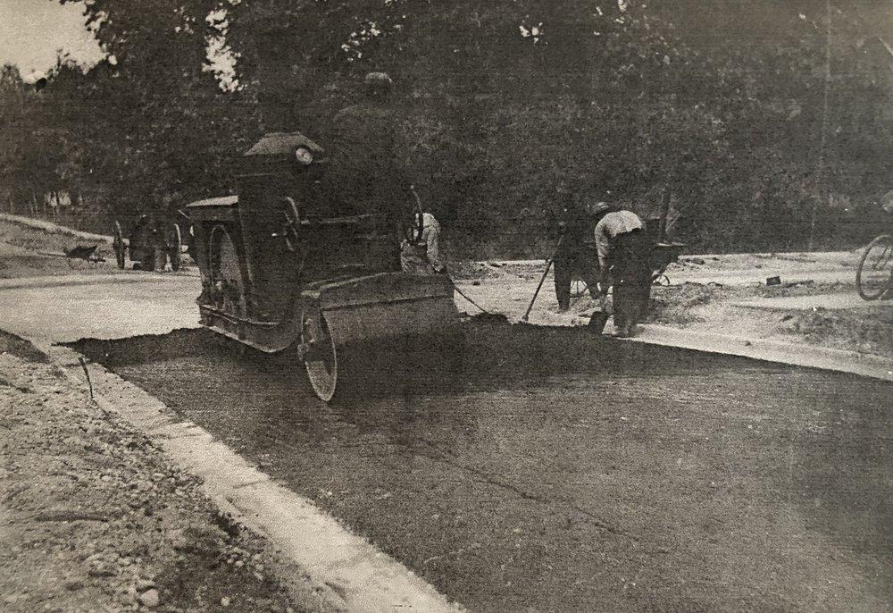 1894 - Street Paving begins -