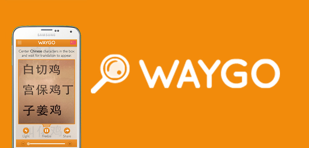 waygoLogo.jpg