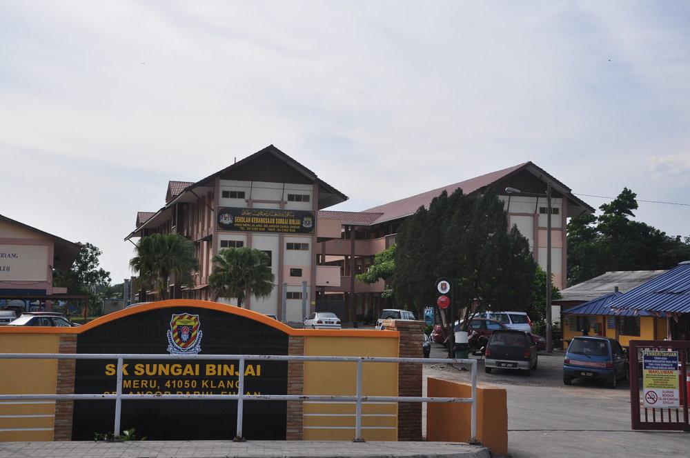 SK Sungai Binjai.JPG