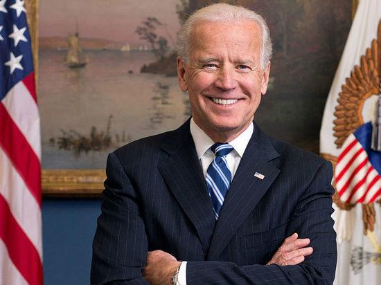 Fmr. Vice President Joe Biden