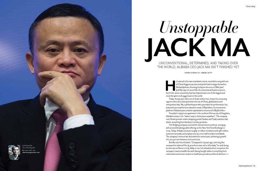 Unstoppable Jack Ma Katrina Yu
