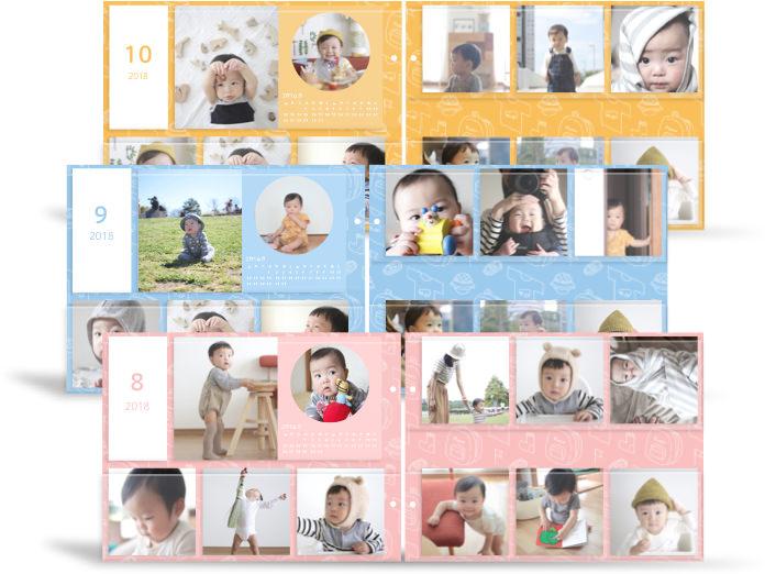 photoalbum_feature3.jpg