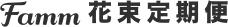 flower_logo_pc.jpg