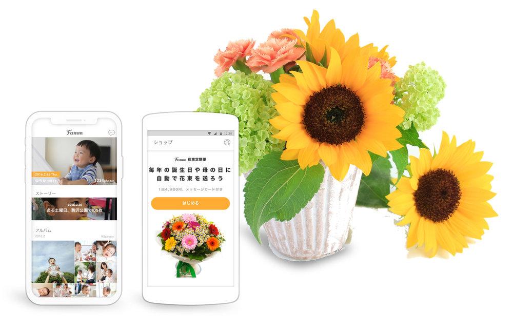 flower_about.jpg