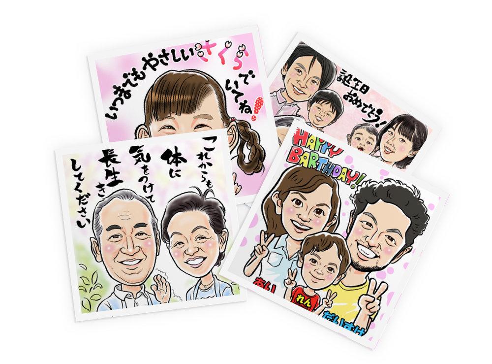 caricature_sp_top.jpg