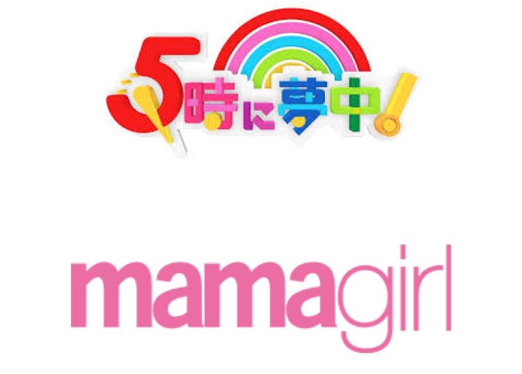 logos_ja3.jpg