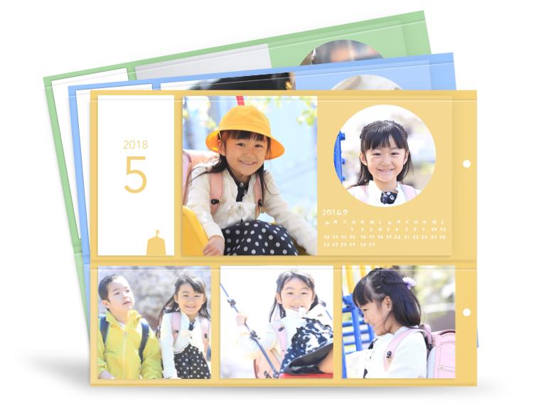 home_photoalbum.jpg
