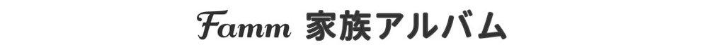 familyalbum_logo_sp_en (2).jpg