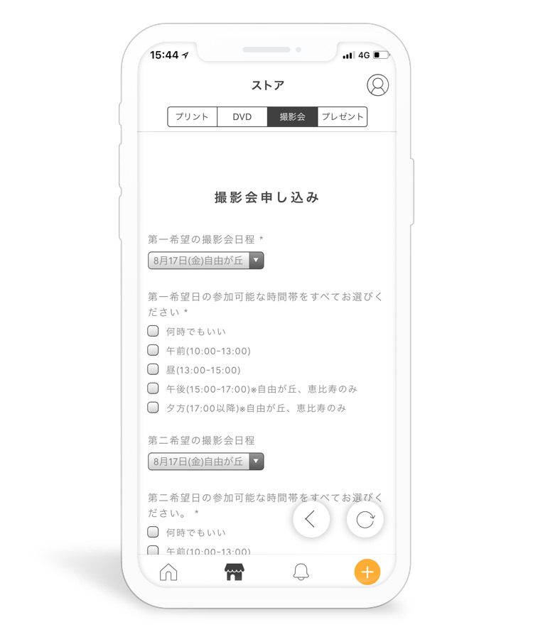 select studio.jpg