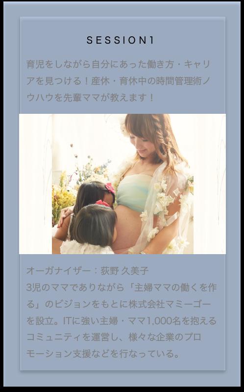 Instagram  @ogikumi  /  関連サイト