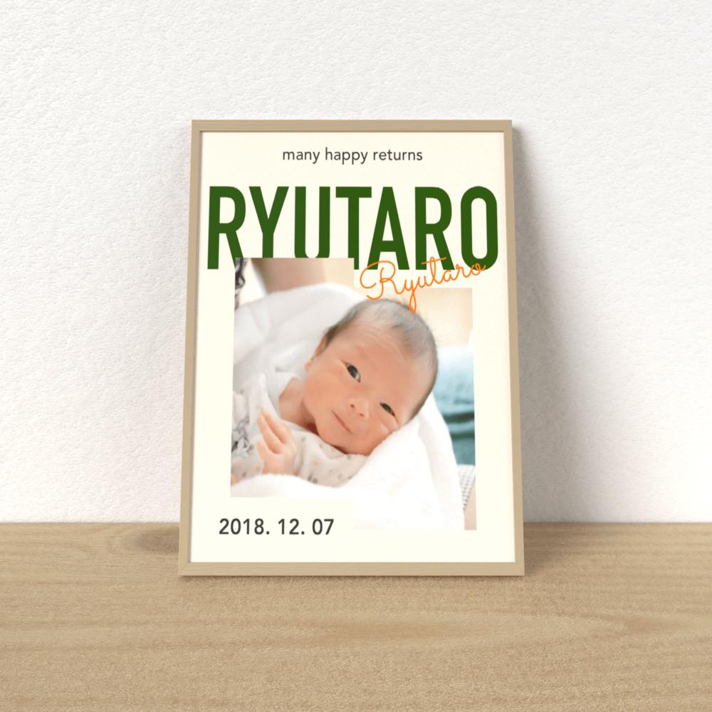 mock_ryutaro-現在のビュー.png