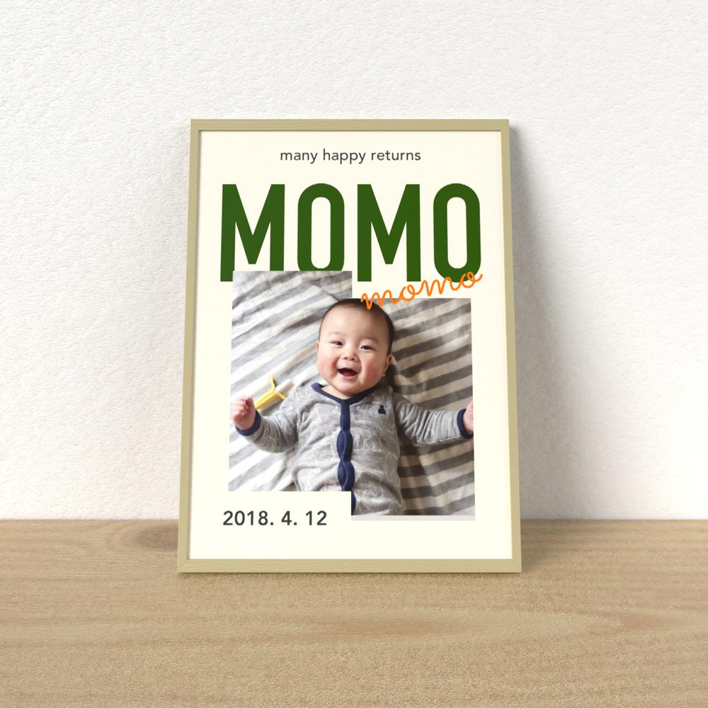 mock_momo-現在のビュー.png