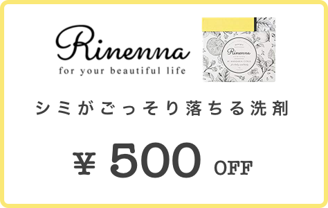 rinenna_re_banner.png