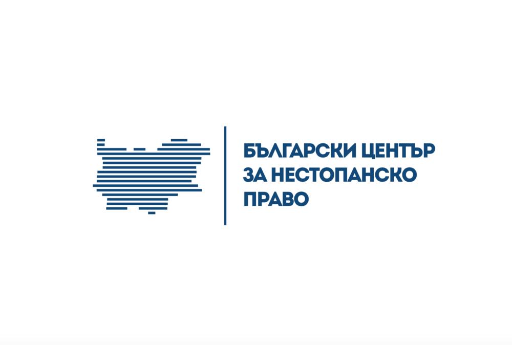 bcnl_logo.png