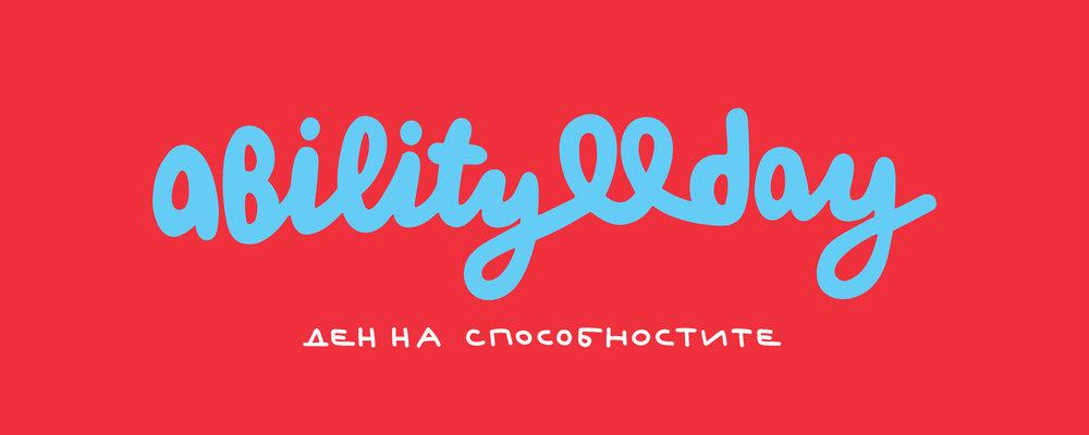 abilityday.jpg