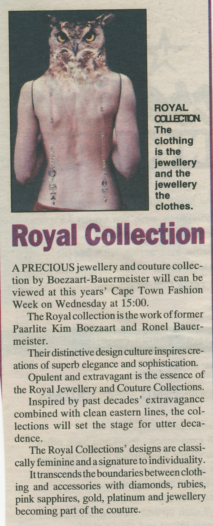 2005 Royal Collection.jpg