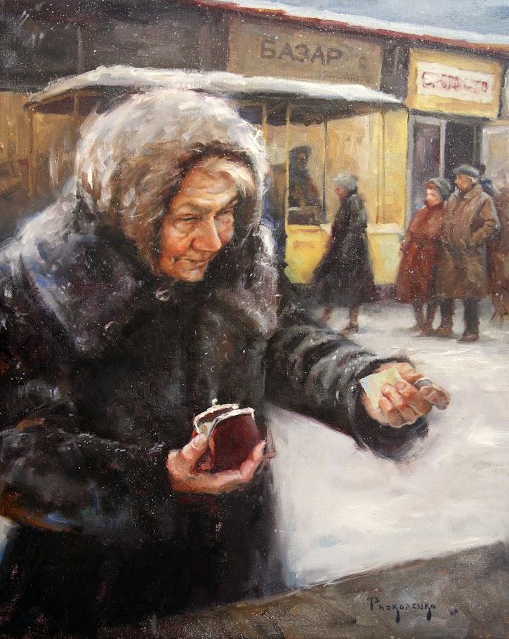 Russian Bazaar.jpg