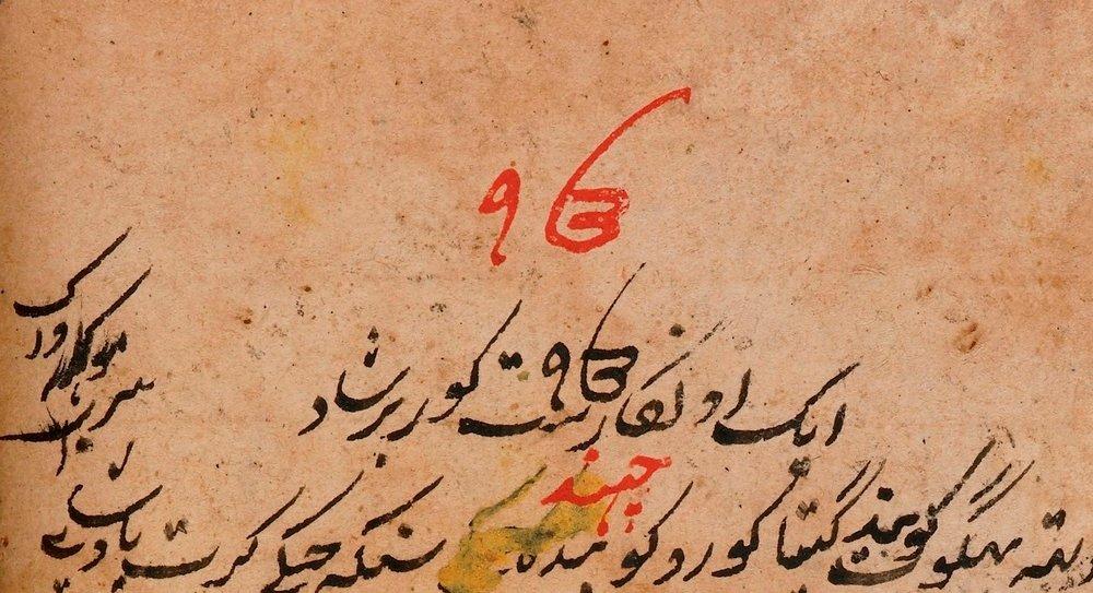 EotS-4-1-Saqib Baburi - title.jpg