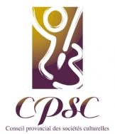 cpsc2.jpg