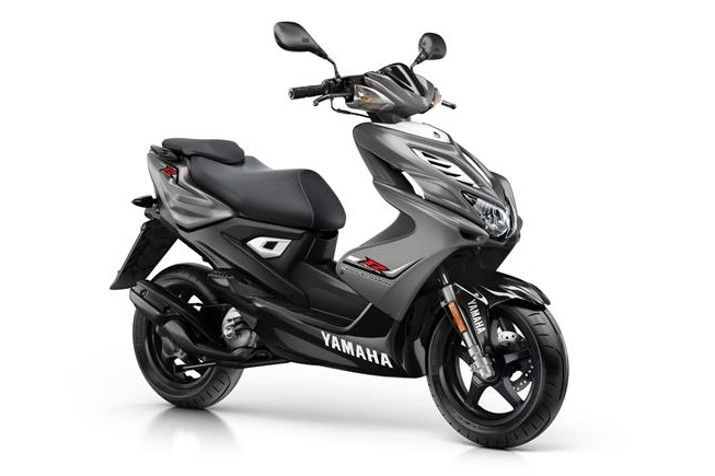 Yamaha Aerox - worth £2,499!