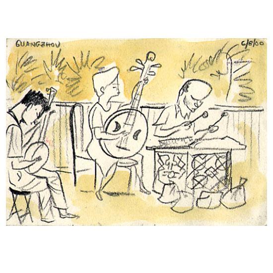 CHINAguangzhoumusic.jpg