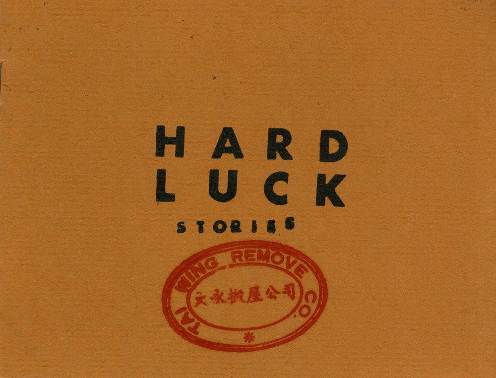 BOOKS_HardLuck2.jpg