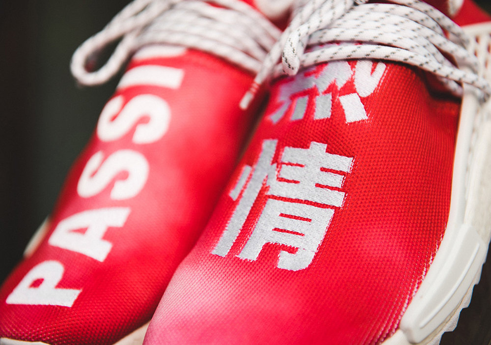 pharrell-adidas-nmd-hu-china-exclusive-pack-10.jpg