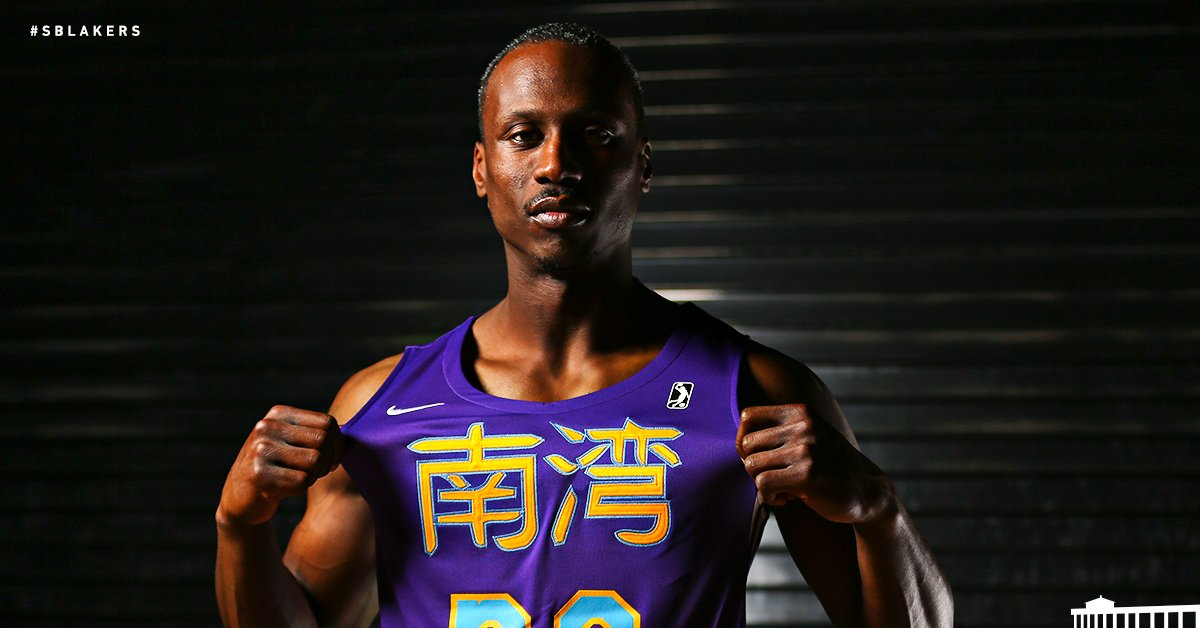 26076b5a815 South Bay Lakers Lunar New Year Uniform — UNISWAG