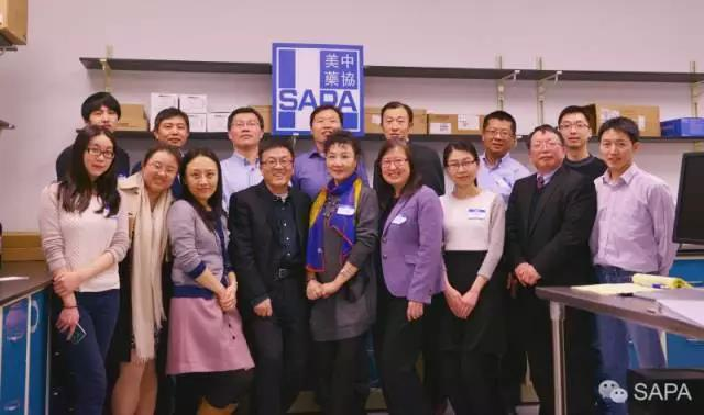 SAPA总部与DC分会成员合影