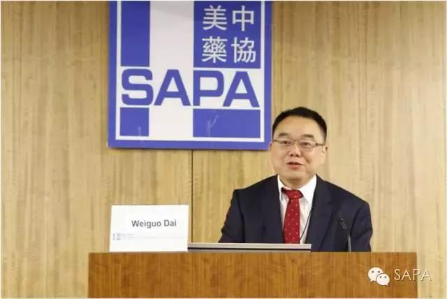 SAPA总会会长戴卫国博士致辞