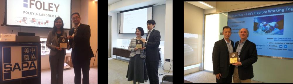 三位主持人为嘉宾们颁奖: 左(Dr. Jia与Yingda Wen); 中(Ms. Zhao与Chen Zhao); 右(Yujian Zhang与Dr. Salgaller)