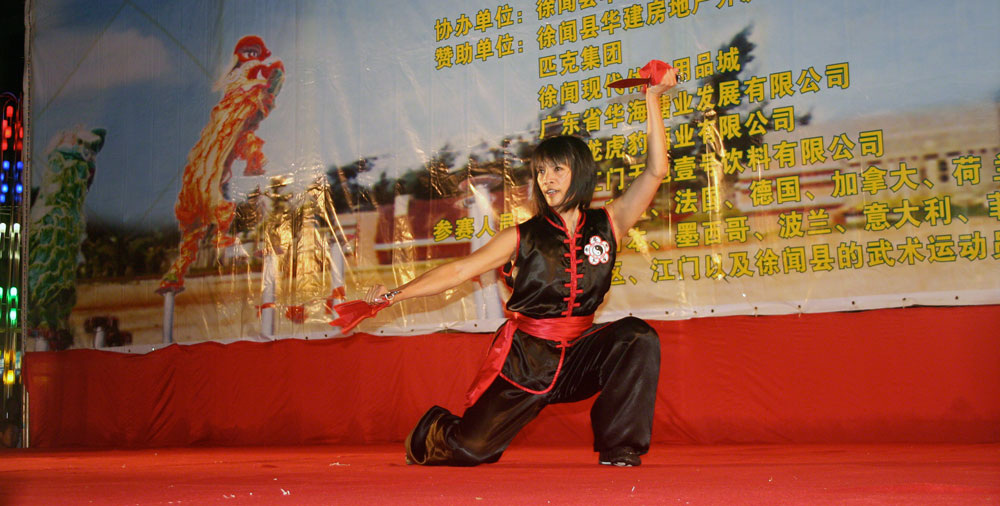 Concord Kung Fu - Choy Li Fut Kung Fu, Yang Tai Chi Chuan