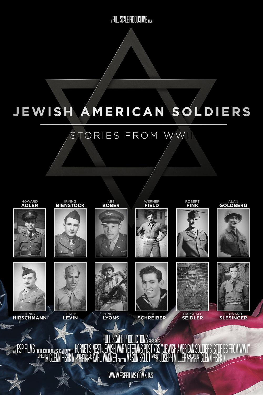 JWV Movie Poster.jpg