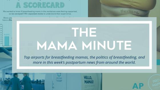 Mama Minute Blog Banner 10.26.png