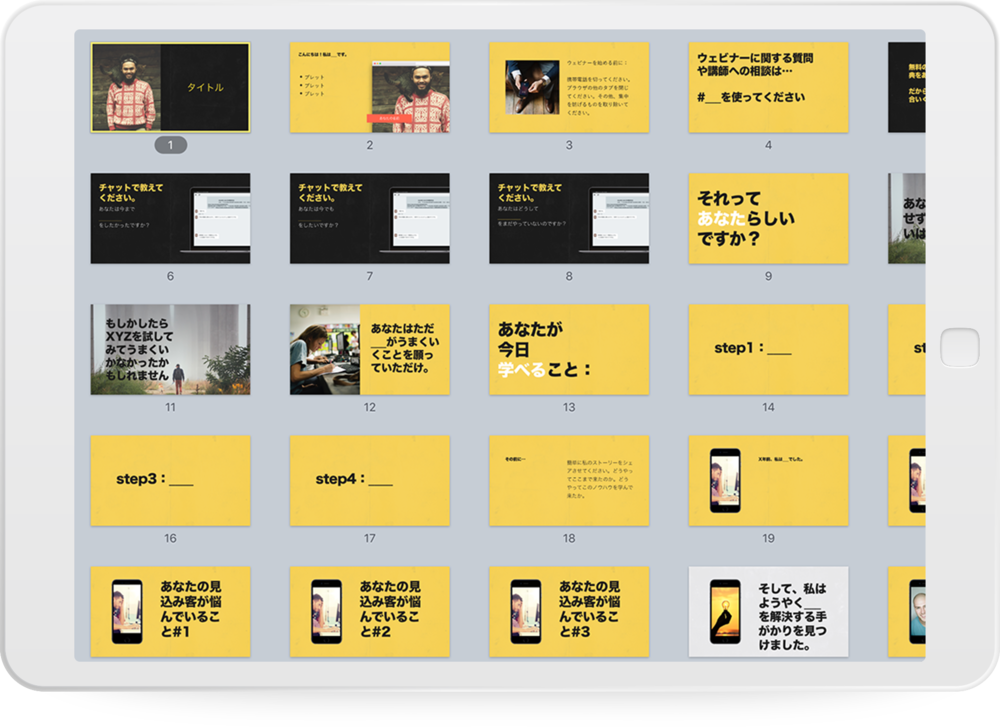 iPad_Screen.png