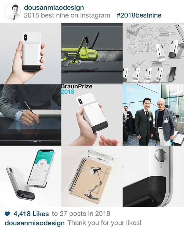 Thank you all for an amazing year! I'll be aiming to share more design insights from my job going forward. #best9of2018  #industrialdesign #productdesign #design #newyear #2019