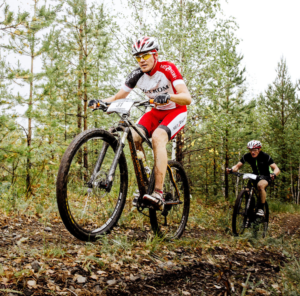 Mountain Bike Racing-1.jpg