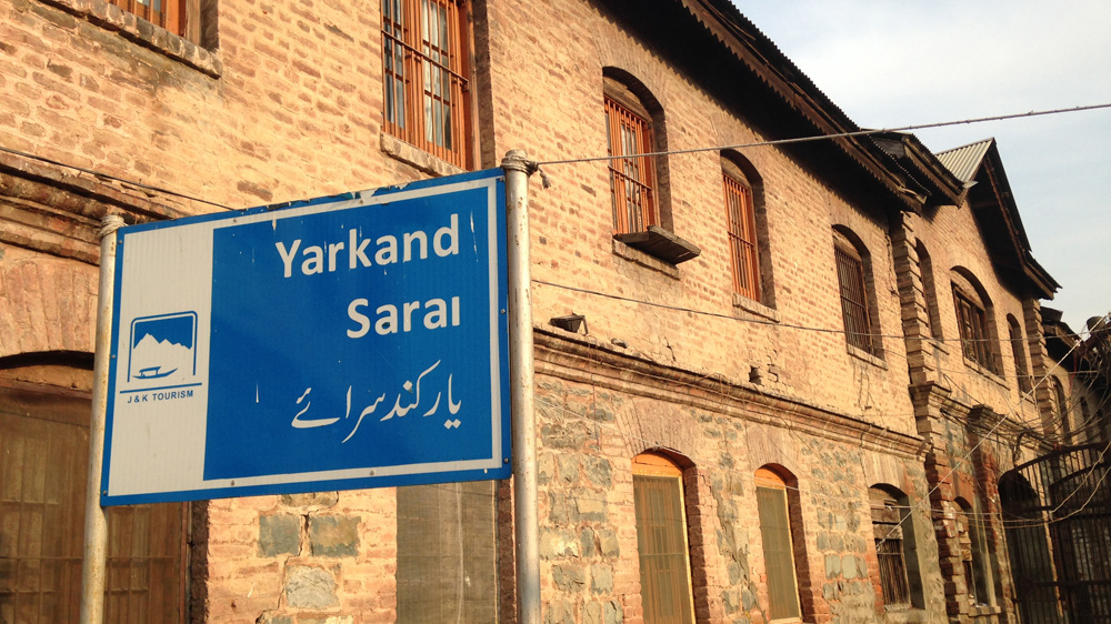 The Yarkand Sarai present day (Pic courtesy Al Jazeera)