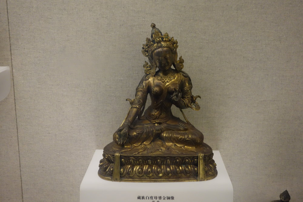 Gilt Brass figurine of White Tara