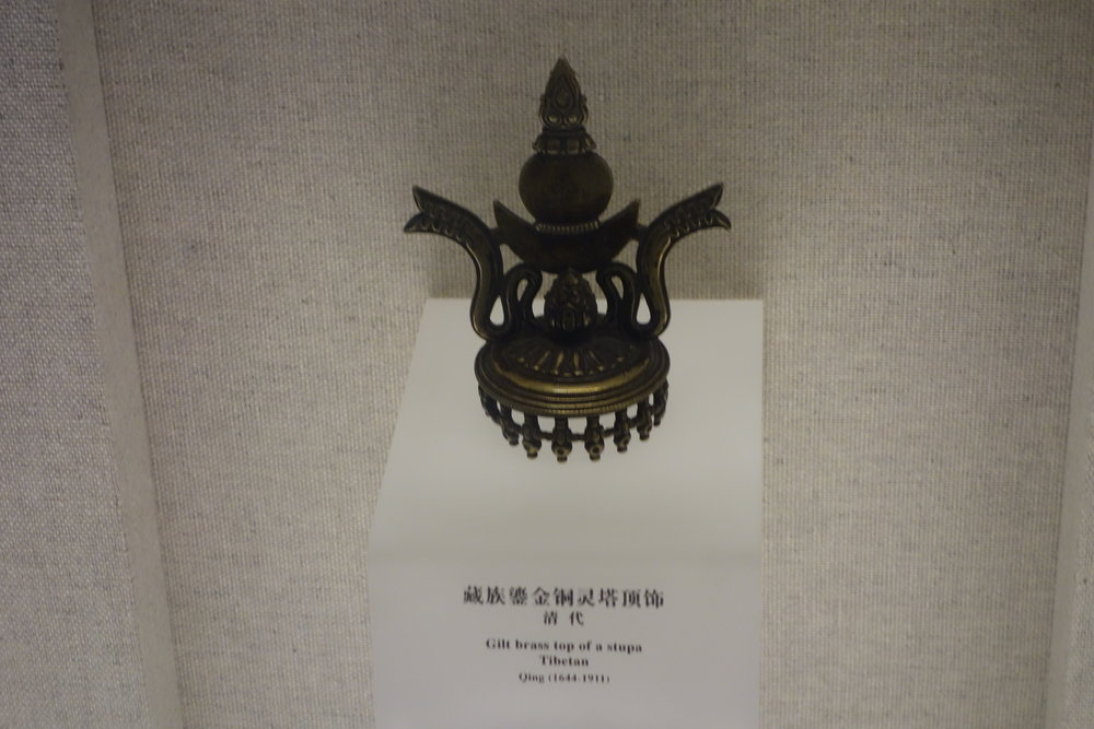 Gilt Brass Top of a Stupa