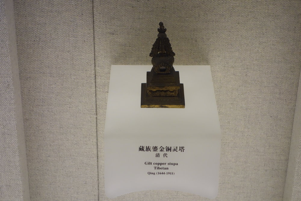 Gilt Copper Stupa