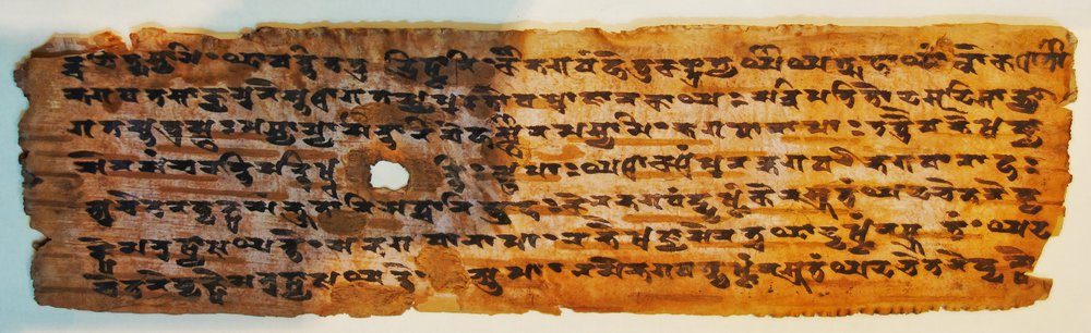 A leaf from the Gilgit Manuscript