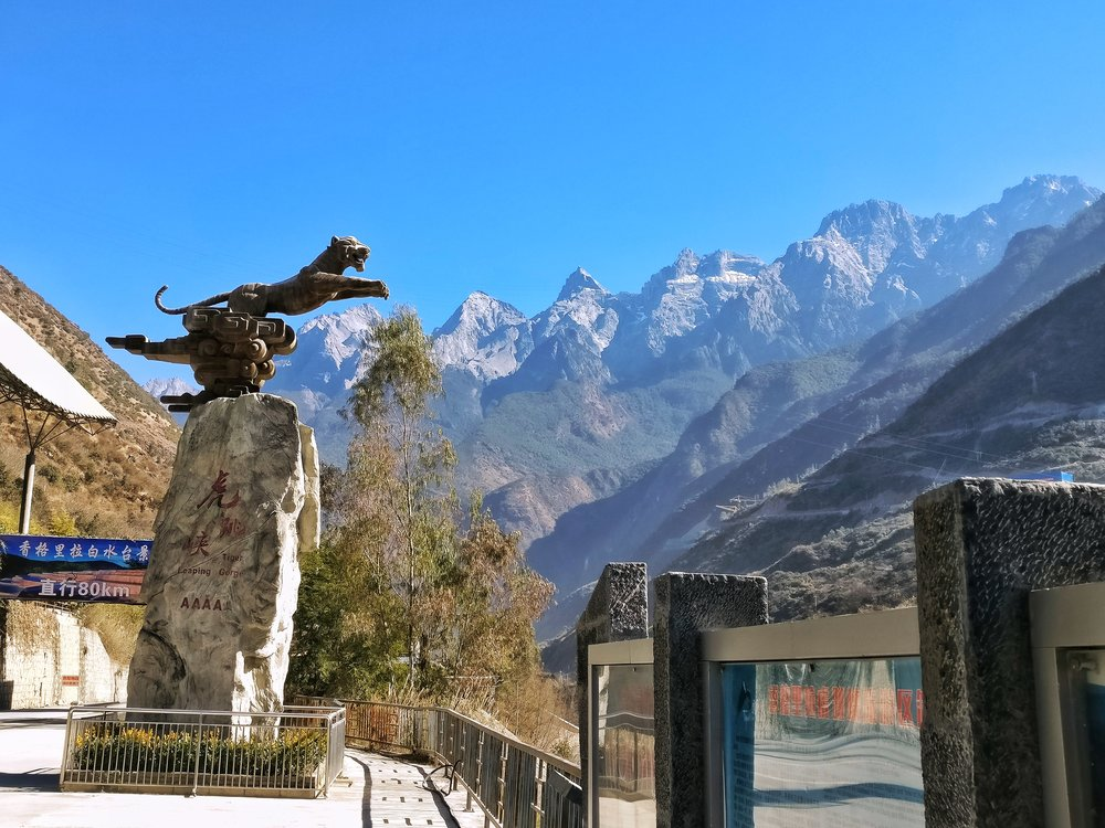 The statue of the Leaping Tiger, Tiger Leaping Gorge, Yunnan
